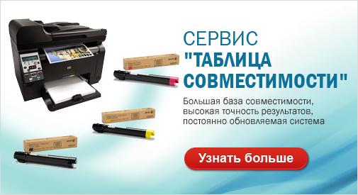 redheels.ru