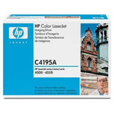 Барабан HP C4195A для Color LaserJet 4500, 25000 отпечатков
